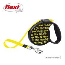 Flexi福莱希福来希自动伸缩牵引Neon荧光黄系列绳状带  S号5米绳状12KG