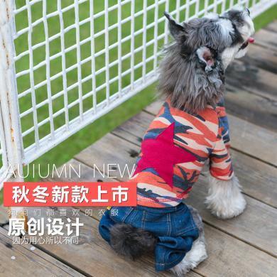 GYAPET春夏款寵物衣服雪納瑞泰迪寵物小型犬迷彩色五角星
