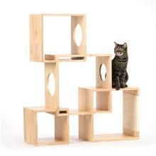 pidan几何猫爬架 四格爬架实木猫树猫跳台可收纳猫趴架猫抓柱猫窝