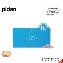 pidan除臭颗粒猫砂伴侣8包装 皮蛋Dr.p 除臭猫砂除臭消臭剂