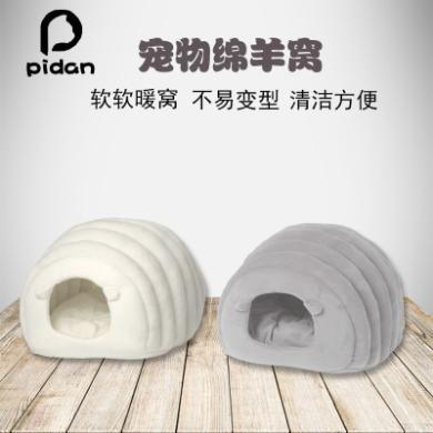 pidan皮蛋綿羊貓窩 寵物貓窩貓屋貓床半封閉式貓睡袋冬季保暖