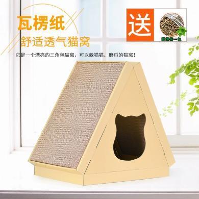 新款四季三角平板貓屋貓抓板貓咪寵物磨爪玩具三角貓窩保暖