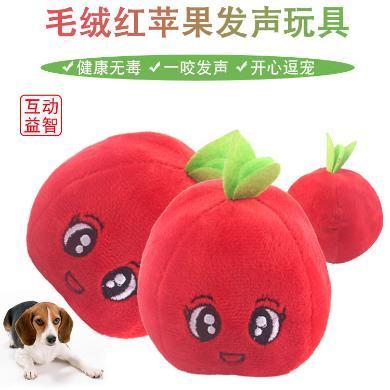 企菲 寵物狗毛絨玩具 寵物毛絨發聲玩具紅色蘋果寵物玩具 寵物毛絨玩具 cwry84