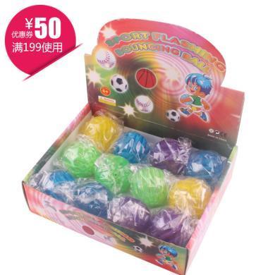企菲 寵物玩具球橡膠彈力閃光狗玩具寵物耐咬磨牙潔齒玩具球寵物狗咬球 cwry36