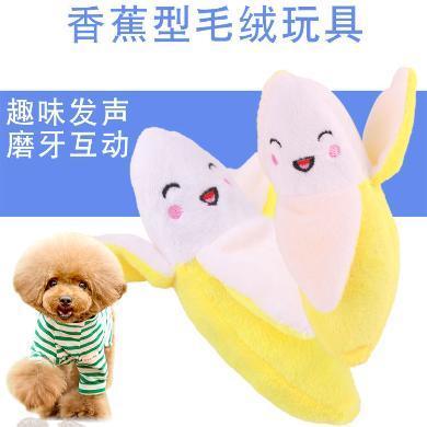 企菲 寵物狗發聲玩具 水果香蕉毛絨寵物貓狗玩具寵物益智玩具 狗狗玩具 cwry83