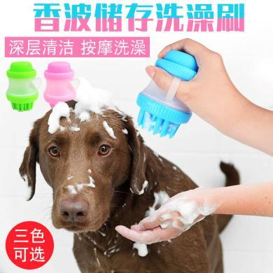 企菲 新款多功能寵物洗澡沐浴噴頭狗洗澡刷花灑按摩梳噴水清潔美容工具 cwry49