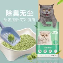 宠怡豆腐猫砂绿茶柠檬原味3kg猫砂豆腐砂除臭无尘猫沙可冲厕所