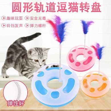 企菲 寵物玩具 無影鼠貓咪瘋狂轉盤 帶彈簧 帶鈴鐺球逗貓cwry86