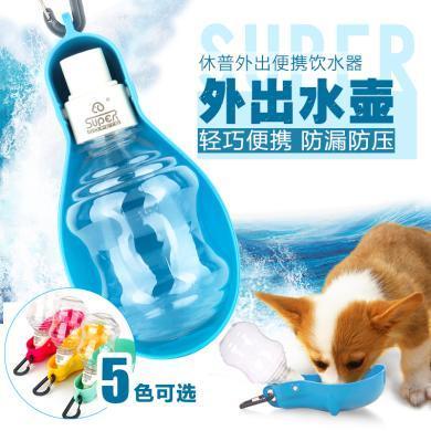 休普狗狗外出喝水壺寵物飲水泰迪飲水機比熊喝水器便攜喂水瓶水碗
