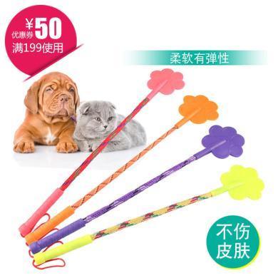 企菲 寵物貓狗愛心拍 狗狗訓練棒腳印型貓狗訓犬打狗棒打貓棒 狗愛心拍 cwry35