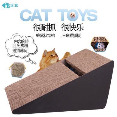 企菲 猫玩具瓦楞猫抓板带铃铛球互动玩具?#22909;?#30952;爪瓦楞纸cwry87