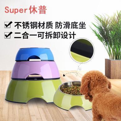 休普狗盆狗碗不銹鋼寵物貓碗雙碗大型犬飯盆大號狗糧食盆狗狗用品