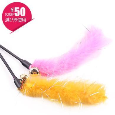 企菲 寵物逗貓棒 貓咪鈴鐺逗貓玩具寵物貓咪玩具用品 兔尾型逗貓棒玩具 cwry67
