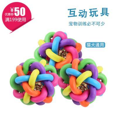 企菲 新款寵物玩具橡膠七彩鈴鐺狗玩具球磨牙啃咬寵物用品耐咬cwry66
