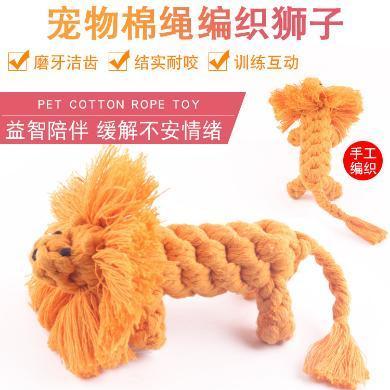 企菲 宠物棉绳玩具 耐咬磨牙玩具?#39277;?#32467;绳编织狮子 ?#27490;?#32534;织棉绳玩具 cwry31