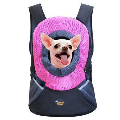 優貝卡寵物雙肩包胸前包 貓咪背包狗狗小型犬外出便攜包 出行貓包狗包背包狗狗外出包
