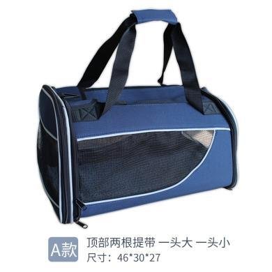 優貝卡 新款寵物包外出便攜狗包狗狗背包外出包狗包貓包袋