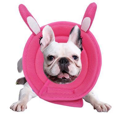 優貝卡 寵物項圈新款卡通美容用品狗狗醫用清潔護罩圈伊麗莎白圈寵物項圈