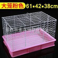 凱莉 兔籠大號可折疊兔子籠龍貓籠花枝鼠籠松鼠籠兔籠生活用品