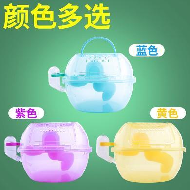 Viv手提水晶籠無輪倉鼠外帶便攜籠倉鼠塑料籠倉鼠手提籠生活用品