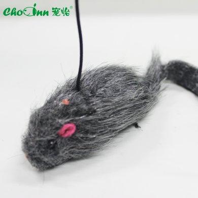寵怡貓咪玩具 逗貓棒吊桿老鼠 貓咪玩具 狗狗玩具 訓練用品