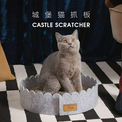 LORDE里兜城堡猫抓板 高?#22235;?#29226;器瓦楞纸猫咪玩具耐磨垫窝猫窝