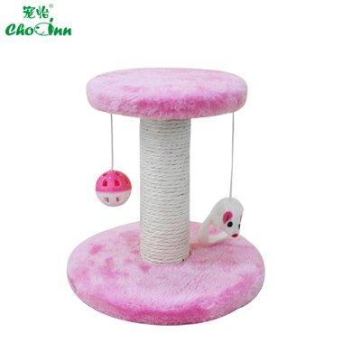 宠怡猫咪玩具猫抓柱猫咪磨爪器剑麻毯磨爪猫抓板宠物玩具可爱小型猫台粉色