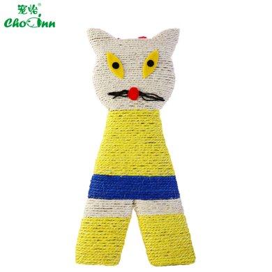 宠怡彩色猫?#34442;?#25235;板 天然剑麻 宠物猫玩具 猫磨爪玩具 猫咪玩具