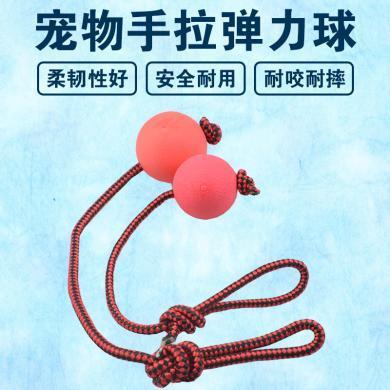 宠物磨牙玩具带绳橡胶球 狗狗训练实心弹力球-手拉弹力球