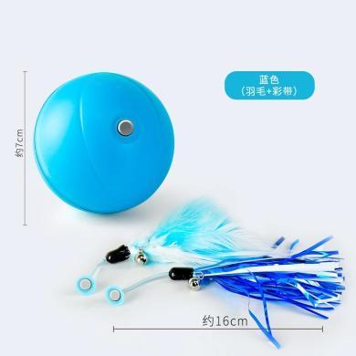 得酷 寵物貓玩具LED滾動發光PETOP逗貓球替換羽毛usb充電cat toy