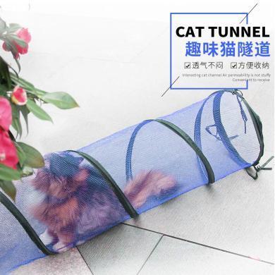 优?#32431;?宠物玩具猫帐篷折叠户外猫通道帐篷猫玩具宠物用品