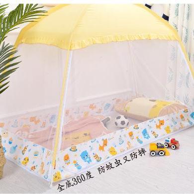 羽芯家紡  寶寶蚊帳罩嬰兒童蚊帳蒙古包免安裝可折疊兒童床幼兒園床蚊帳加密