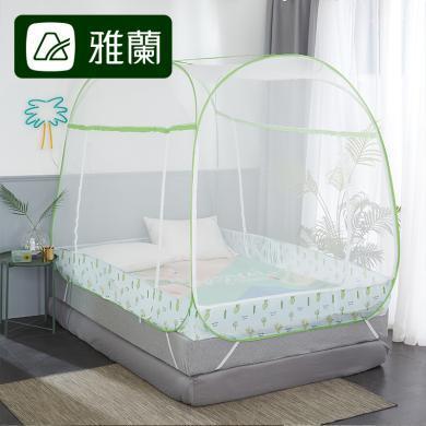 雅兰家纺蒙古包蚊帐免安装1.8m床家用防摔儿童1.5m床三开门蚊帐