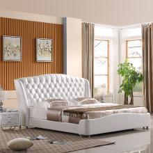 皇家爱慕简约现代床 真皮/皮艺床 时尚双人软床 排骨架/木质床1.5*2米