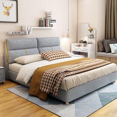 皇家愛慕布藝床可拆洗 簡約現代雙人床實木布床主臥1.8米婚床