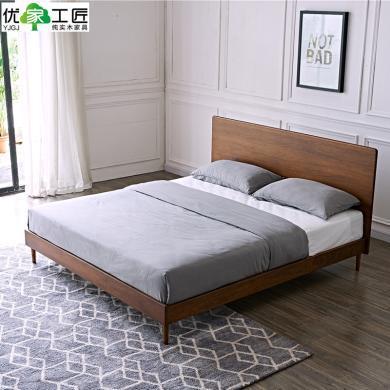 優家工匠 全實木床北歐現代簡約1.5米大床臥室1.8米雙人床主臥輕奢木床