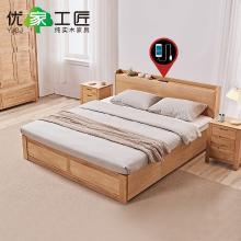 優家工匠儲物床北歐全實木抽屜箱體收納床現代簡約雙人高箱床臥室家具