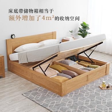 北歐實木高箱床1.5米儲物床橡木1.8米箱體床收納床臥室雙人床