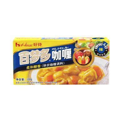 ¥!百夢多咖喱辣味(100g)