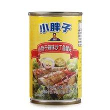甜蜜心语 泰国原装进口小胖子辣味沙丁鱼罐头155g