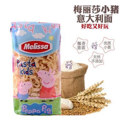 麥麗莎粉紅小豬兒童意大利面 500g(500g)
