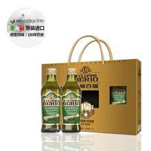 翡丽百瑞特级初榨橄榄油500mlX2瓶礼盒装150周年经典版