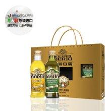 翡丽百瑞500ml特级初榨+500ml混合橄榄油礼盒 150周年经典版