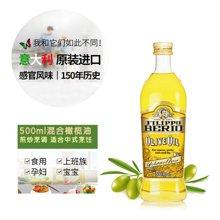 翡丽百瑞 意大利原装进口橄榄油纯正食用油橄榄油500ml/瓶装