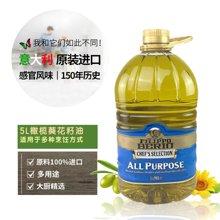 翡丽百瑞 意大利原装进口 5L桶装橄榄葵花籽油 调和油 食用油