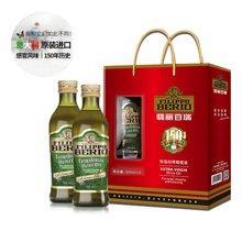翡丽百瑞 意大利原装原瓶进口特级初榨橄榄油冷压500ml2瓶礼盒装