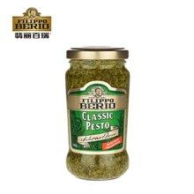 FILIPPO BERIO翡丽百瑞经典罗勒风味酱意大利面酱调味酱190g
