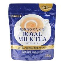 【香港直邮】(日本本土老牌红茶)日本进口日东红茶皇家奶茶 280克*1袋装