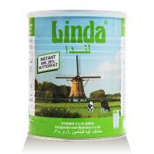 【2罐】荷兰原罐进口 linda荷琳达成人全脂高钙速溶奶粉400g*2罐进口奶粉学生奶粉团购