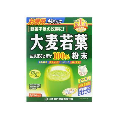 1盒*日本山本漢方 大麥若葉青汁粉末進口保健品 44袋【香港直郵】